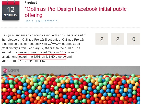 LG-Optimus-G-Pro-Promo